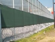 cyclone fence photo