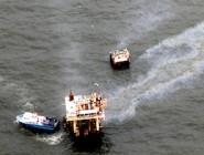 rig leaking-carousel